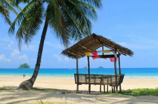 El Nido: A place That Screams of Relaxation